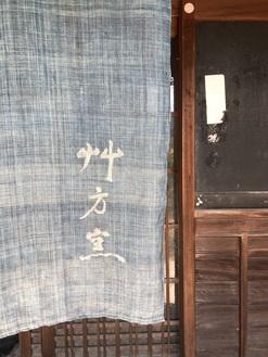 MEISTERSTRASSE_SOUHOUGAMA_Yoshihisa_Okuda